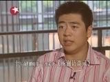 《杨澜访谈录》 20120203 郎朗:十年进取(上)