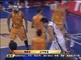 <a href=http://sports.cntv.cn/20120211/105506.shtml target=_blank>[CBA]卡尼霸气扣篮领衔第32轮精彩五佳球</a>