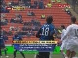 <a href=http://sports.cntv.cn/20120213/100746.shtml target=_blank>[意甲]第23轮:国际米兰VS诺瓦拉 上半场</a>