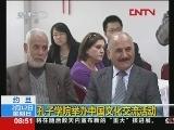 约旦孔子学院举办中国文化交流活动