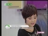 《美味人生》 20120218 麻婆豆腐