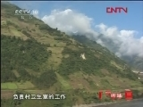 《CCTV-10讲述》 20120220 乡村医生·李丽花(下)