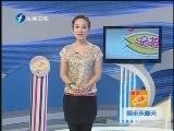 [娱乐乐翻天]《感动生命》开播 王志文澄清隐退谣言(20120221)