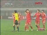 [足球之夜]夜·视线:中国队重装上阵