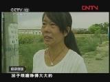 [庭审现场]车轮下的女童(20120225)