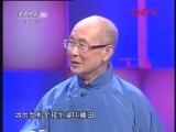 """《欢聚夕阳红》 20120226 """"不起眼""""的宝贝收藏"""