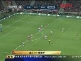 [国际足球]东道主模拟考 波兰主场闷平葡萄牙