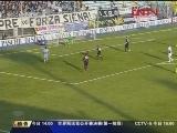 <a href=http://sports.cntv.cn/20120305/106485.shtml target=_blank>[意甲]第26轮:锡耶纳3-0卡利亚里 比赛集锦</a>