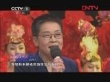 《绽放 2012 三八国际妇女节特别节目》 20120308