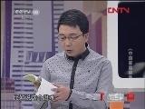 《读书》 20120310 在意外事故中寻找生机《中国家庭应急手册》