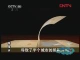 《动画乐翻天》 20120312