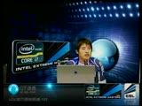 IEM2012星际争霸2决赛PuMa vs MC