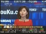 [优酷土豆合二为一]中国网络行业未来或出现更多盘整