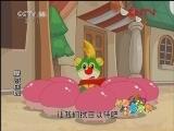 摩尔庄园16  英雄外套 动画大放映-国产优秀动画片 201203016