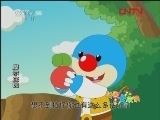 摩尔庄园21  悄悄话树洞 动画大放映-国产优秀动画片 20120317