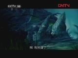 水漫金山10 银河剧场 20120317