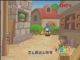 摩尔庄园39 谜一般的少女 动画大放映-国产优秀动画片 20120324