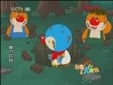 摩尔庄园44 摘果子去 动画大放映-国产优秀动画片 20120328