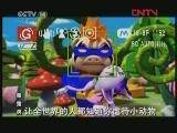 《动画乐翻天》 20120330