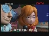 《动画乐翻天》 20120405