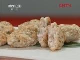 "XM美食两岸_""香椿煎虾饼""的制作方法 00:19:49"