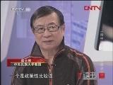 《读书》 20120409 2011年度大众喜爱的50种好书《给中国教育的100条建议》