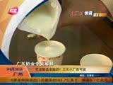 【视频】烂皮鞋造老酸奶 三无小厂嫌疑大
