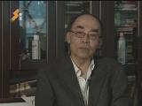 《中国书画名家》 20120422 书法家杜中信