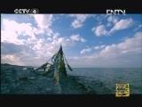 《走遍中国》 20120422 青海湖