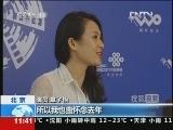 北京国际电影节 红毯星光璀璨