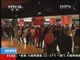 北京院线达16家 人均银幕数全国第一