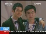 第二届北京国际电影节 中外新片扎堆