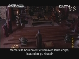 Le Grand empereur des Han Episode 35
