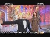 """聆听""""蓝光之夜""""· 2011年俄罗斯蓝光之夜音乐会 · 最新 - 兔子(游侠) - ★★★★★———7·1"""