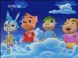 《动画乐翻天》 20120517