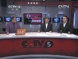 [足球之夜]朱晓雨:里皮签约恒大提升中超影响力