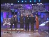 《欢聚夕阳红》 20120520 第一代的哥的浪漫人生