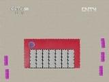 小小智慧树 20120522 形状变变变 电子琴