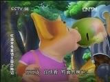 《动画乐翻天》 20120524