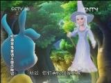 《动画乐翻天》 20120525