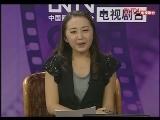 颜丙燕 李坤霖主演 电视剧《满秋》剧组访谈实录