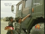 《军事报道》 20120604