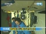 直播:景海鹏开启天宫一号舱门并进入
