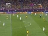 [欧洲杯]D组第3轮 瑞典2-0法国 比赛集锦
