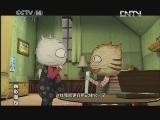 《动画乐翻天》 20120620