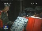[视频]福建福清:遭遇强降雨 驻军官兵紧急抢险