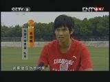 [CUBA故事]华侨大学运动员周鲁男的运动生涯