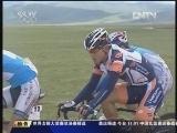 <a href=http://sports.cntv.cn/20120705/103169.shtml target=_blank>[自行车]环湖赛 姜坤:运气稍差 目标不变</a>