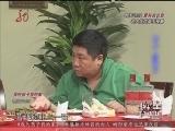 《本山快乐营》 20120621  当家做主  2/2