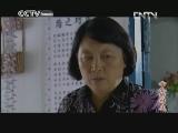 Village des femmes Episode 16